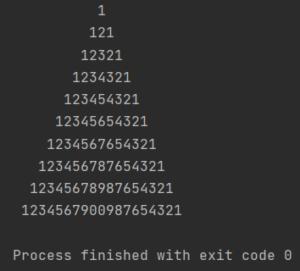python digits pyramid