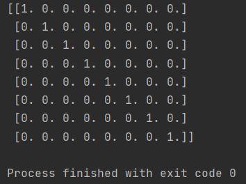 numpy identity matrix python