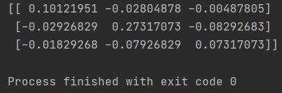numpy inverse matrix